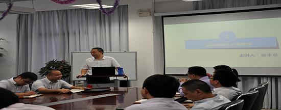 公司召开2015年中营销全体会议