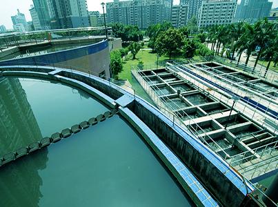 [环保产业]污水处理